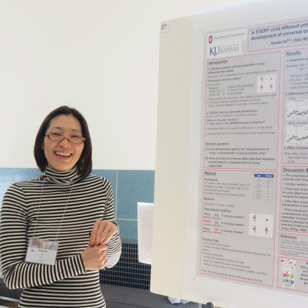 Poster session presenter