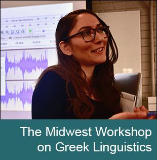 Greek linguistics workshop, taken by Marianna Katsoyannou