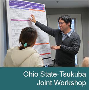 Joint workshop with Tsukuba University